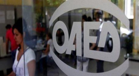 77 οκταμηνίτες στις Σποράδες από το πρόγραμμα κοινωφελούς απασχόλησης