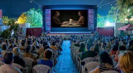 Το πρόγραμμα ταινιών της «Εξωραϊστικής»