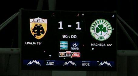 Τα highlights του ΑΕΚ-Παναθηναϊκός – Ποδόσφαιρο – Super League 1 – Παναθηναϊκός – A.E.K.