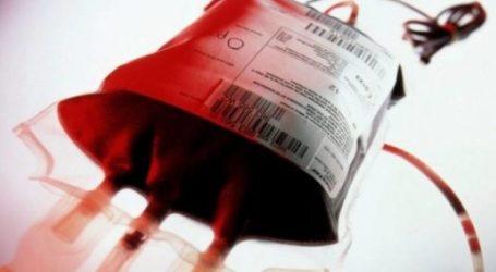 Τράπεζα αίματος από τους καρκινοπαθείς της Μαγνησίας