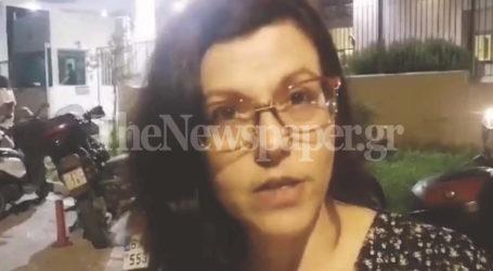 Μαρτυρία: Έτσι μας επιτέθηκαν οι αστυνομικοί στην ΑΓΕΤ – Μας κυνήγησαν μέχρι τις Πλάκες και ποδοπατηθήκαμε [βίντεο]