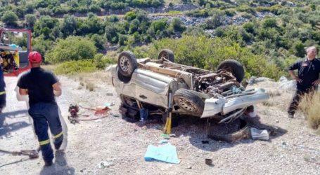 ΤΩΡΑ: Δύο νεκροί και δύο τραυματίες σε τροχαίο δυστύχημα στο Πήλιο