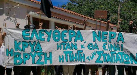 Με πανό απαντούν στον Μπέο κάτοικοι των Σταγιατών – Μιλούν για «εισβολή» στο χωριό
