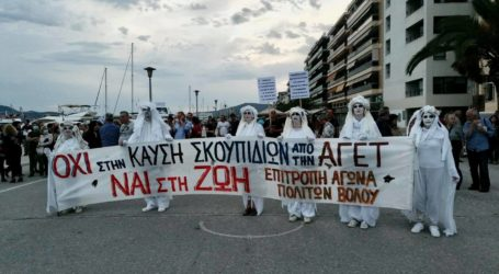 Πως σχολίασε η Επιτροπή Αγώνα Πολιτών Βόλου την γνωμοδότηση του Περιφ. συμβουλίου