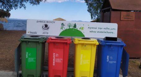 Πρόγραμμα ανακύκλωσης με χρωματιστούς κάδους από τον Δήμο Βόλου σε παραλίες