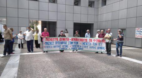 Νοσοκομείο Βόλου: Ελάχιστη συμμετοχή στη σημερινή διαμαρτυρία των υγειονομικών για τις ελλείψεις