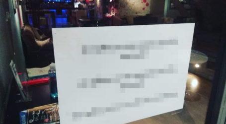 Η πινακίδα σε καφετέρια του Βόλου που έγινε viral [εικόνα]