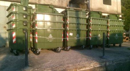 Νέοι κάδοι απορριμμάτων στον Δήμο Ζαγοράς – Μουρεσίου