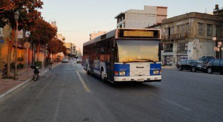 Βόλος: Τα δρομολόγια των Αστικών Συγκοινωνιών από αύριο έως την Παρασκευή