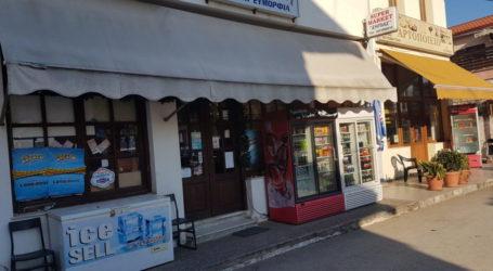 Ευκαιρία για επιχειρηματίες: Πωλείται το σημείο αναφοράς της Μηλίνας Πηλίου