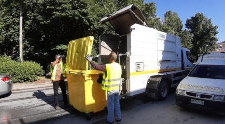 Δήμος Ελασσόνας: Συνεχίζονται οι απολυμάνσεις κοινόχρηστων χώρων και το πλύσιμο των κάδων απορριμμάτων
