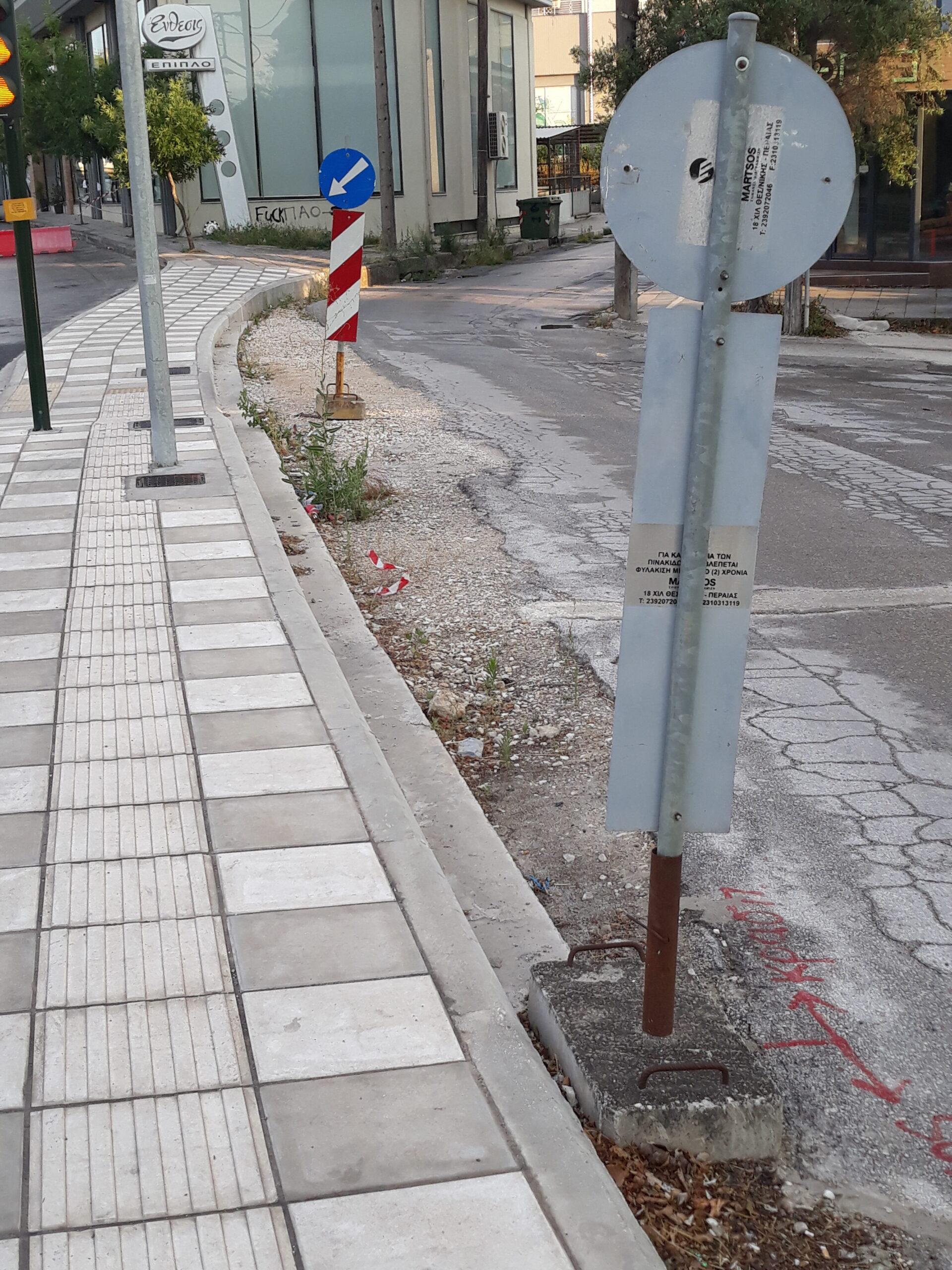 Καταγγελία: Σε κακή κατάσταση εδώ και μήνες δρόμος κοντά στη ΔΕΥΑΛ (φωτο)