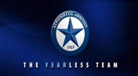 Ψήφισε Κούγια, κανένα θέμα με Μπουτσικάρη στον Ατρόμητο – Ποδόσφαιρο – Super League 1 – Ατρόμητος