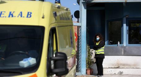 Βόλος: Στο Νοσοκομείο 75χρονος μετά από πτώση