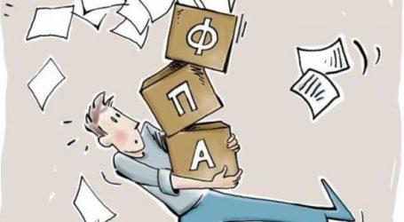Διευκρινίσεις για τον συμψηφισμό του 25% ΦΠΑ Μαρτίου και α΄ τριμήνου