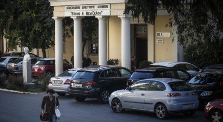Θετική στον κορωνοϊό νοσηλεύτρια στο μαιευτήριο «Έλενα»