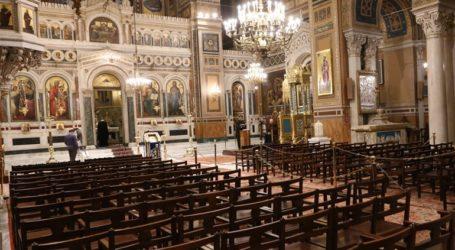 Χαλαρώνουν τα μέτρα για τον κορωνοϊό στις εκκλησίες
