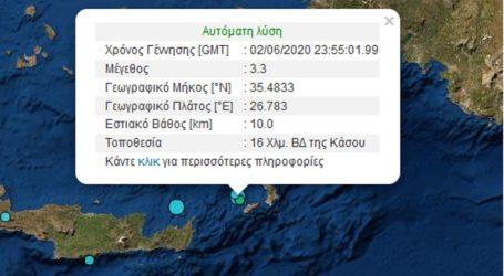 Σεισμός 3.3 Ρίχτερ στην Κάσο