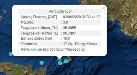 Σεισμός 3.8 Ρίχτερ ανοιχτά της Κάσου