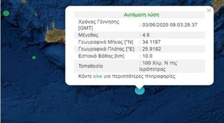 Σεισμός 4,6 Ρίχτερ σε θαλάσσια περιοχή νότια της Ιεράπετρας