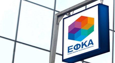Εγκρίθηκε η δαπάνη για το κατασκηνωτικό πρόγραμμα του e-ΕΦΚΑ