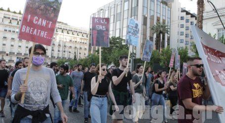 Πορεία φοιτητικών συλλόγων προς την Αμερικανική Πρεσβεία