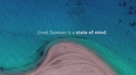 Αυτό είναι το σποτ του ελληνικού τoυρισμού που θα ταξιδέψει στον κόσμο
