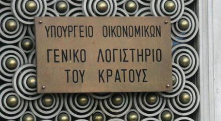 Δημοπρασία εντόκων γραμματίων 1 δισ. ευρώ την Τετάρτη 10 Ιουνίου