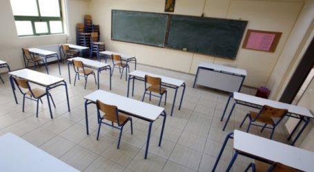 Την Τρίτη θα επαναλειτουργήσουν κανονικά τα έξι σχολεία του Δήμου Παιονίας