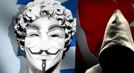 Οι Anonymous Greece «έριξαν» τη σελίδα υπουργείου Άμυνας της Τουρκίας
