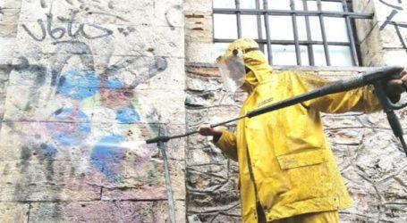 Αντιγκράφιτι από τον Δήμο Αθηναίων στο ιστορικό κτίριο «Πιλ-Πουλ»