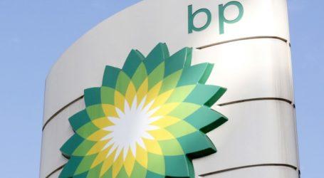 Ο πετρελαϊκός κολοσσός BP της Βρετανίας θα καταργήσει 10.000 θέσεις εργασίας