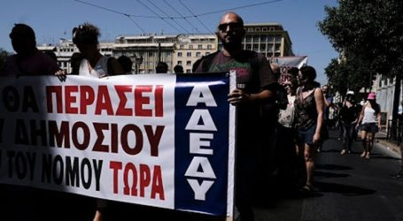 Στάση εργασίας της ΑΔΕΔΥ για τη στήριξη των πανεκπαιδευτικών συλλαλητηρίων