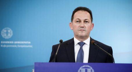 «Ιστορικής σημασίας εξέλιξη για την πατρίδα μας η συμφωνία με την Ιταλία»