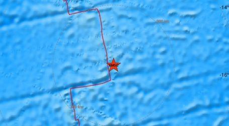 Σεισμός 5,8 Ρίχτερ στον Ατλαντικό Ωκεανό