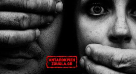 Οι γυναίκες, τα κύρια θύματα του «τράφικινγκ» στην Κύπρο!