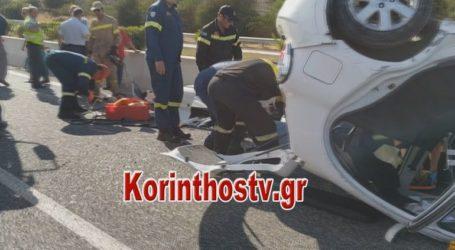 Τροχαίο ατύχημα με δύο εγκλωβισμένους στον Ισθμό της Κορίνθου