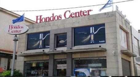 Πέθανε ο συνιδρυτής των Hondos Center Γιάννης Χόντος
