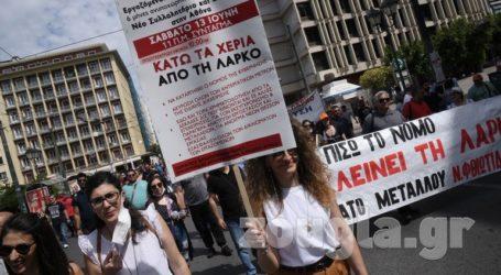 Συλλαλητήριο των εργαζομένων της ΛΑΡΚΟ στην Αθήνα