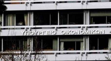 Στη Βουλή το νομοσχέδιο για τις μικροπιστώσεις μέχρι 25.000 ευρώ – Σε ποιους απευθύνεται