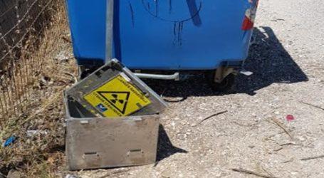 Ανησυχία για τον εντοπισμό περίεργου θωρακισμένου κουτιού σε κάδο απορριμμάτων