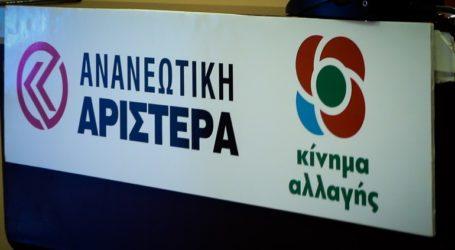 «Η Ελλάδα υπερασπίζεται με αποφασιστικότητα τα κυριαρχικά δικαιώματά της στη ΝΑ Μεσόγειο»