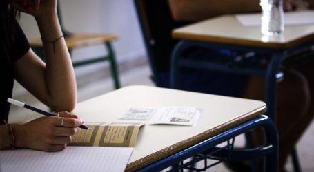 Πρεμιέρα για τις Πανελλαδικές Εξετάσεις σήμερα με Νεοελληνική Γλώσσα και Λογοτεχνία