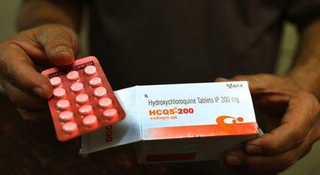 H FDA ανακαλεί την άδεια έκτακτης ανάγκης για χρήση υδροξυχλωροκίνης στη θεραπεία του Covid-19