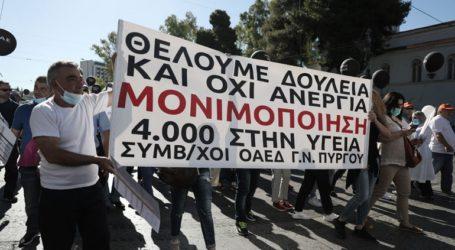 Πορεία υγειονομικών στο κέντρο της Αθήνας