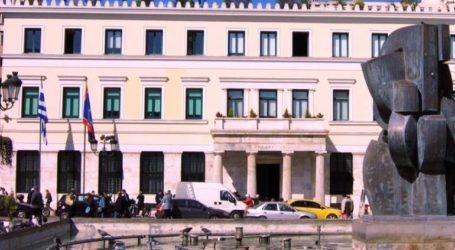 «Athens is Back» με κλειστούς δρόμους και κυκλοφοριακό έμφραγμα