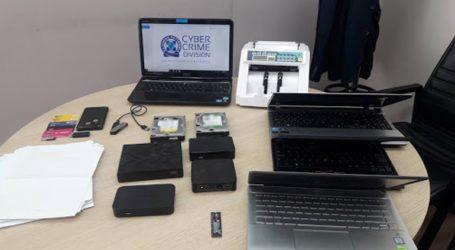 Έρχεται η… e-αστυνομία για την ψηφιακή εξυπηρέτηση των πολιτών