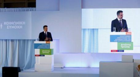 """Με το πρόγραμμα """"Αντώνης Τρίτσης"""" ύψους 2,5 δισ. ευρώ θα δημιουργηθούν 40.000 θέσεις εργασίας"""