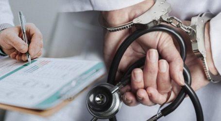 Δύο ακόμα γιατροί ελέγχονται για συνεργασία με τον ψευτογιατρό