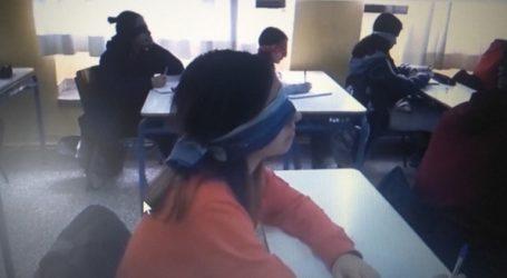 Mαθητές έδεσαν τα μάτια τους και έκαναν μάθημα
